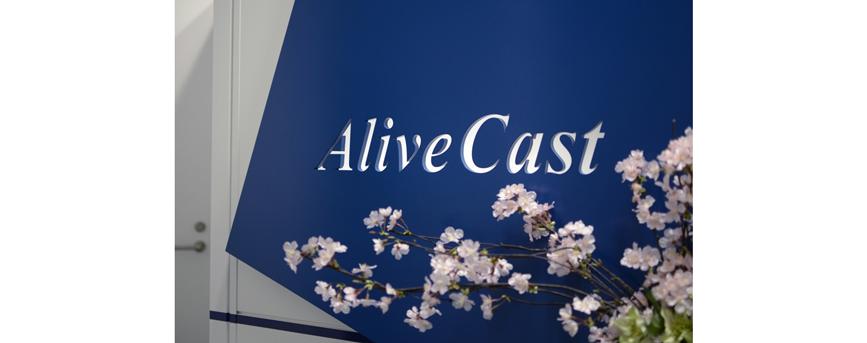 alivecast_02