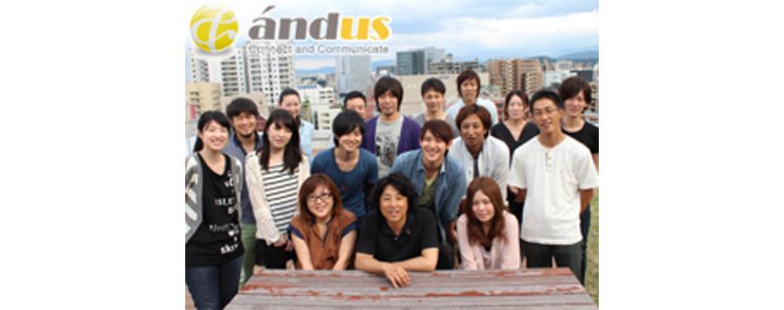 andus_01