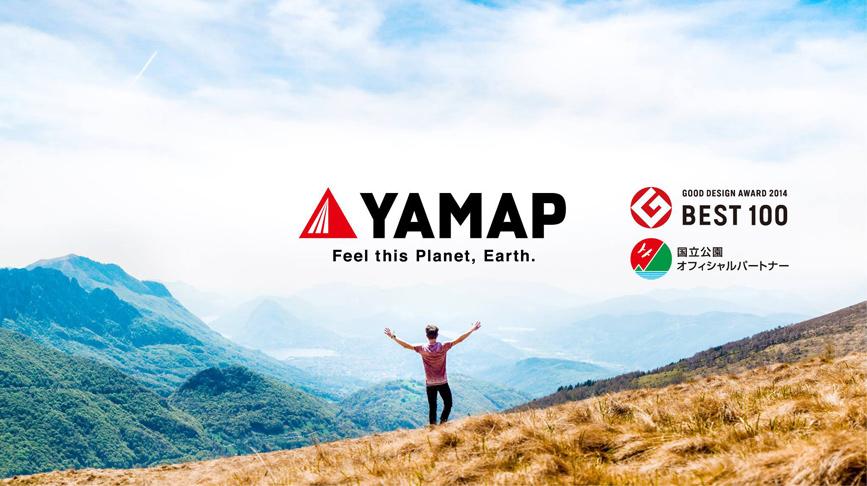 yamap_1