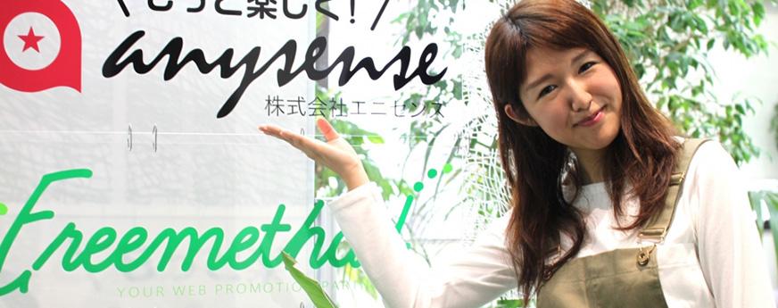福岡クリエイティブキャンプで移住した人の本音インタビュー 【第2弾】 マーケター申敏敬さん