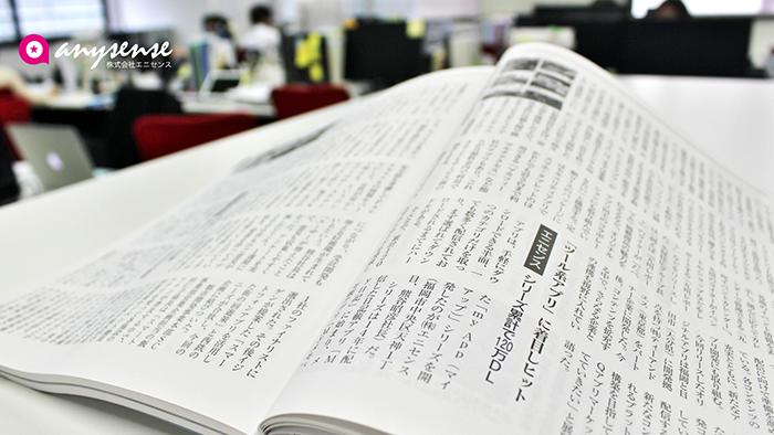 fukkei_interview