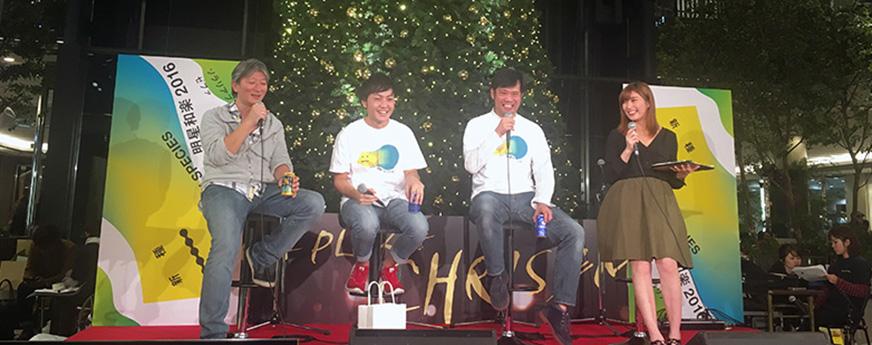 テクノロジーとクリエイティブの祭典「明星和楽2016」レポ 福岡のIT企業がさらに成長する鍵は「上場」?