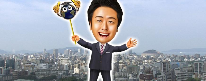 """福岡市民にとっては""""神回""""!? あの人気番組で高島市長が福岡の魅力を全国にアピールしまくった!"""