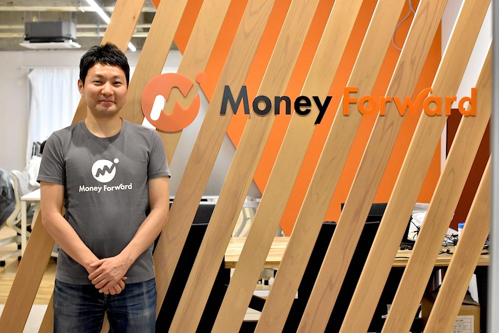 【特集】お金の悩みをテクノロジーで解決!「マネーフォワード」がエンジニアを募集。