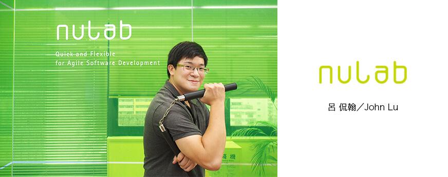 ヌーラボのソフトウェアデベロッパー呂 侃翰氏に聞いた、あの「Backlog」や「Cacoo」を生み出す同社の強みとは?