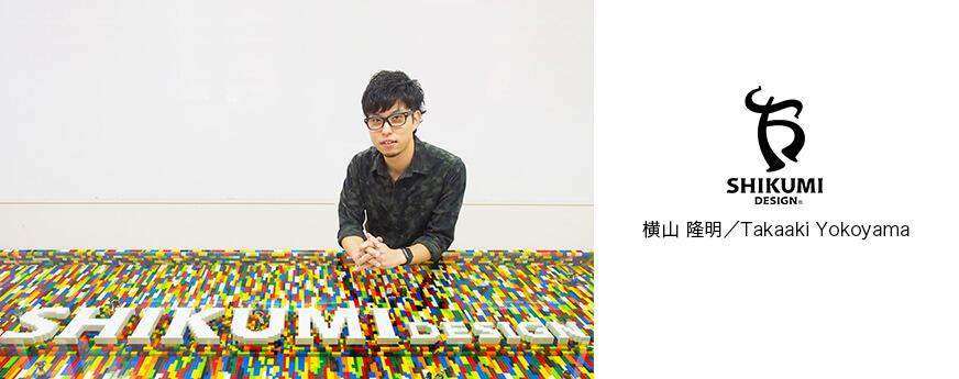 話題の楽器演奏アプリ「KAGURA」を生んだ、しくみデザインとはどんな会社なのか?デザイナー横山隆明氏に聞く。