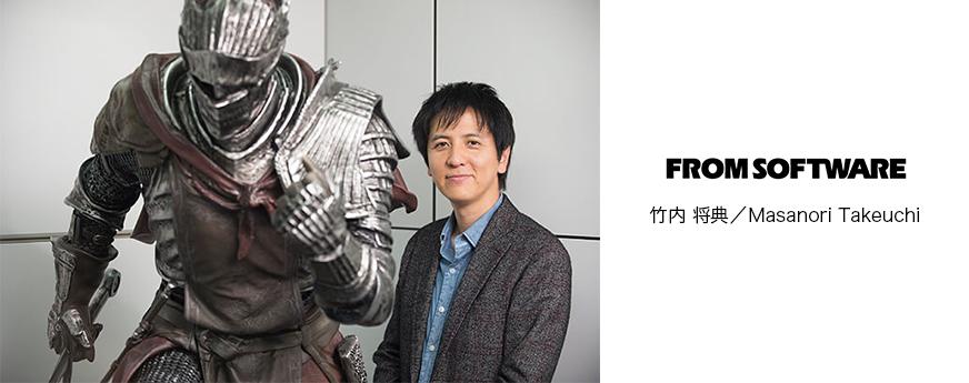 福岡から世界へ!世界的ヒットタイトルを輩出するフロム・ソフトウェアの福岡スタジオが求める人材像とは