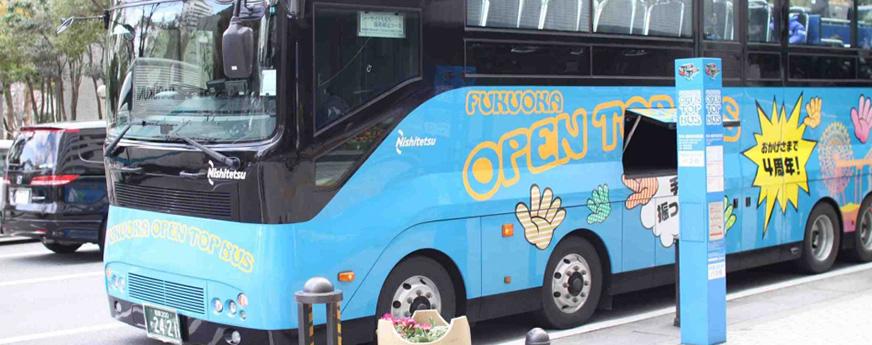 福岡クリエイティブキャンプ主催の移住者交流バスツアーに潜入してみた