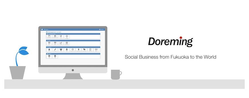 ソーシャルビジネスを福岡から世界へ!【ドレミング】