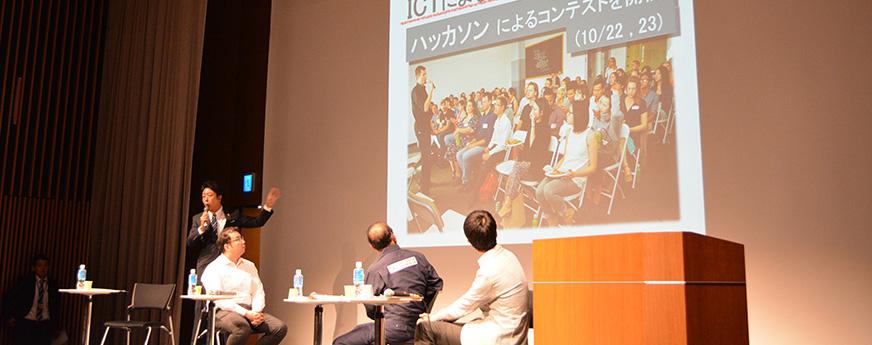 福岡市が「防災×テクノロジー」で日本のスタンダードを作る! 新たなアイデアが集まった「防災サミット」をレポート