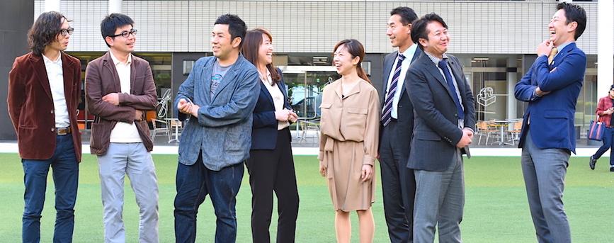 """「福岡クリエイティブキャンプ2017」が始動!今年のテーマは""""愛""""担当者が語るこれまでとこれから。"""