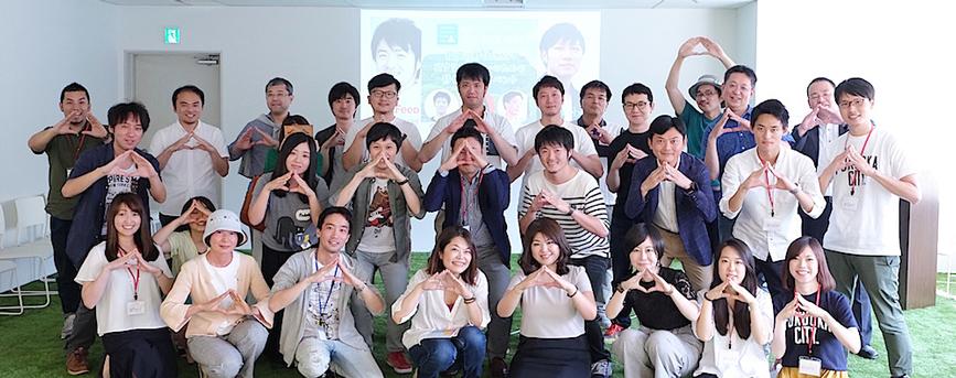 【レポート&告知】「福岡クリエイティブキャンプ2017」 キックオフイベントを開催しました