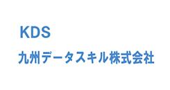 九州データスキル株式会社