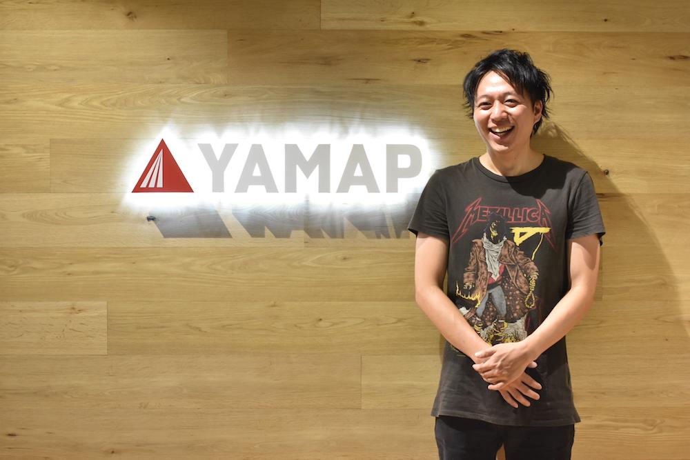 【特集】福岡発でスタートアップを牽引するYAMAP。フロントエンドエンジニア募集!